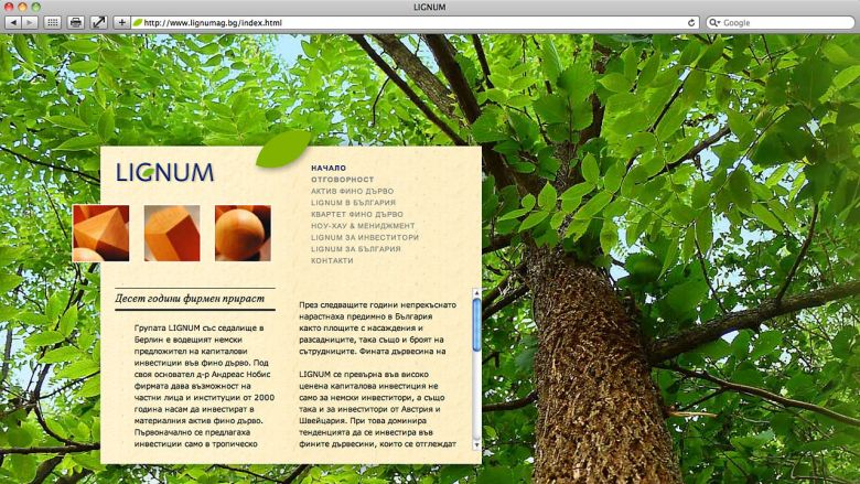 LIGNUM bulgarische Website